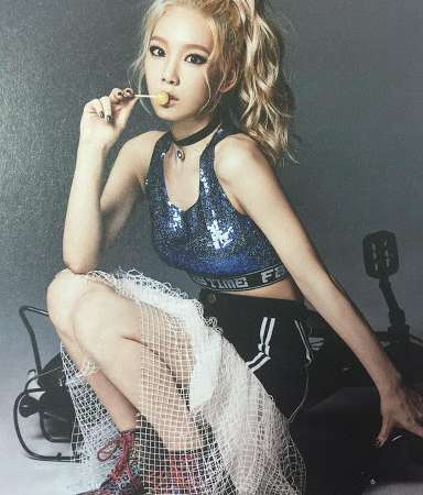 Kim Tae-yeon Photo